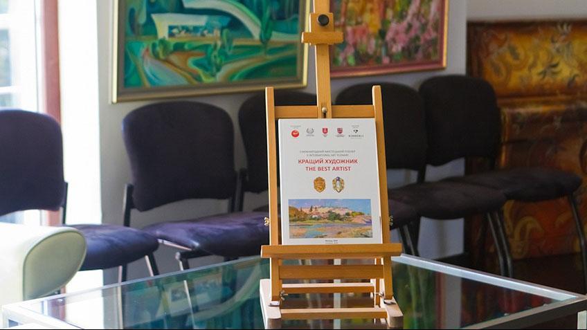 Виставка художніх творів ІІ Міжнародного мистецького пленеру «Кращий художник / The best artist»
