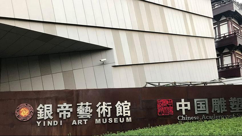 Зустріч в Академії суспільних наук КНР