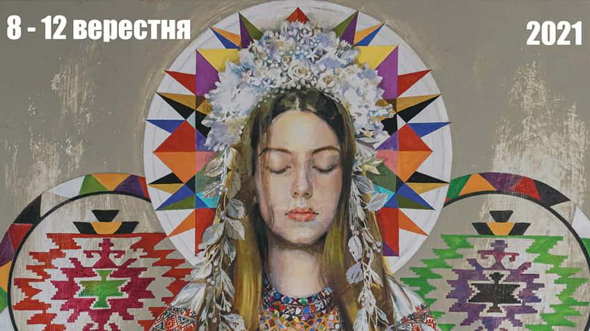 Виставка сучасного мистецтва, абстракції та сайарсизму. Київ