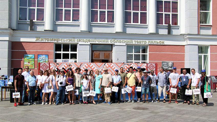 Учасники пленеру «Кращий художник» у Житомирі фото