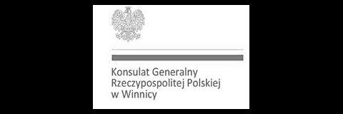 Генеральне консульство Республіки Польща у Вінниці