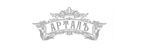 Ресторан Арталь