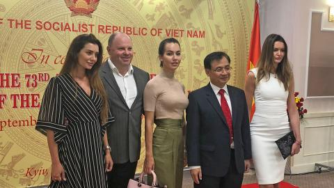 Celebrate Vietnam Independence Day