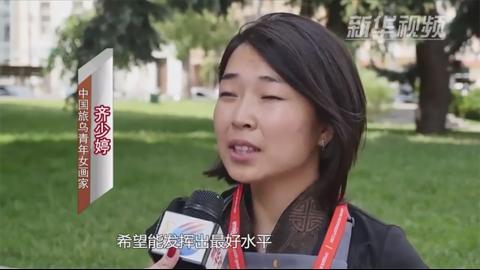 Новини на сайті Сіньхуа