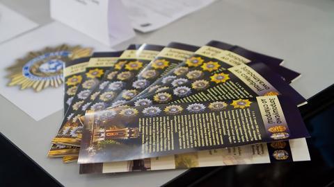 Відзнаки за служіння мистецтву фото з оголошення конкурсу
