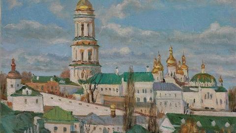 Артем Копайгоренко 2020 #1178435942