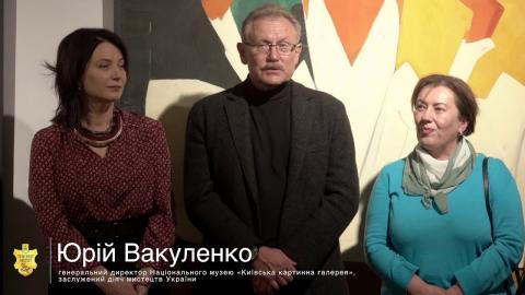 Вбудована мініатюра для Презентація ІІІ Міжнародного мистецького пленеру «Кращий художник / The Best Artist 2019» у Києві