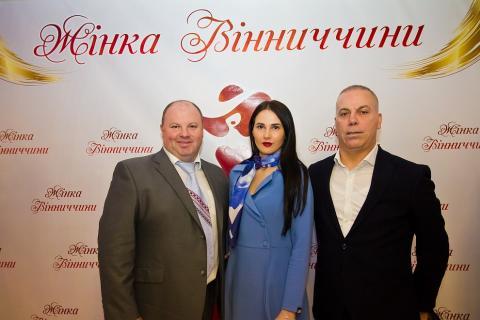 Жінка Вінниччини-2019 2019 #634910846