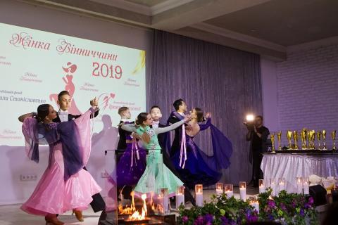 Жінка Вінниччини-2019 2019 #181036617