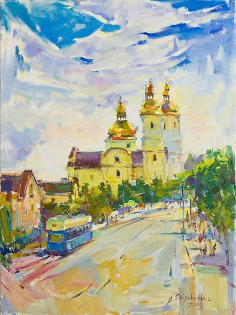 Аліса Оніпченко картина сезону 2019 #1160322247