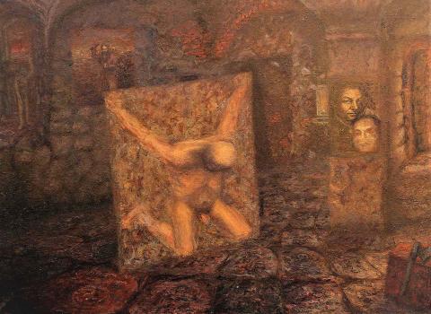 Арнольд Ананіч 2021 Death Of Contemporary Art