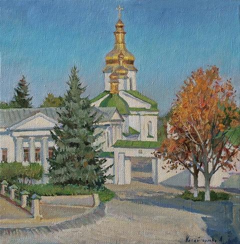 Артем Копайгоренко 2020 #1669773569