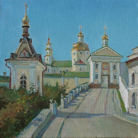 Артем Копайгоренко 2020 #1291745168