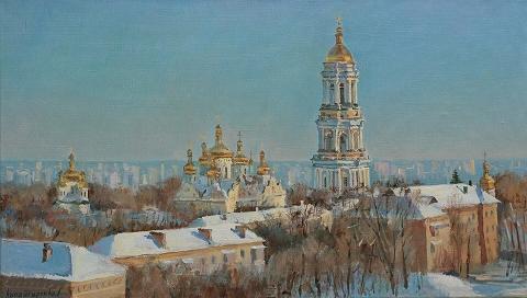Артем Копайгоренко 2020 #1852601012