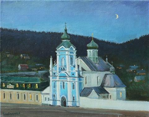 Артем Копайгоренко 2020 #987921206