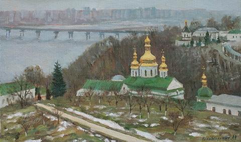 Артем Копайгоренко 2020 #2117376012