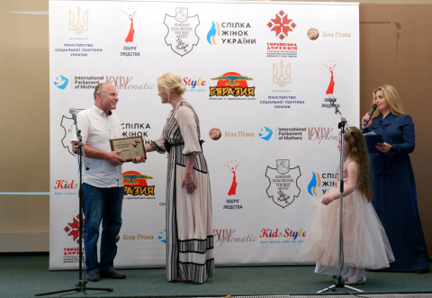 Лауреати відзнаки «За відповідальне батьківство» 2021 #1852030973