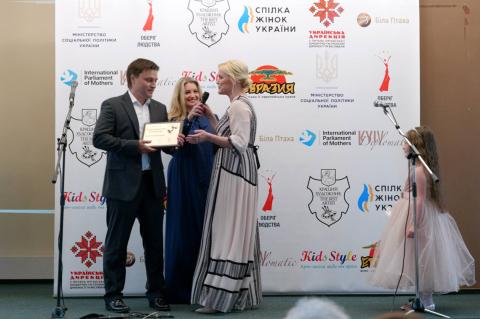 Лауреати відзнаки «За відповідальне батьківство» 2021 #1690970881