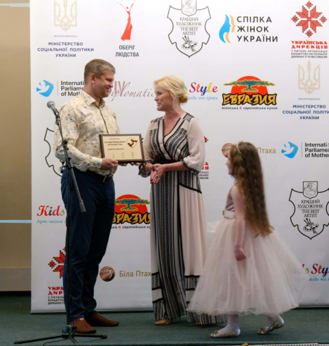 Лауреати відзнаки «За відповідальне батьківство» 2021 #797261217