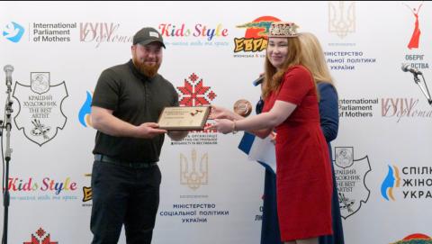 Лауреати відзнаки «За відповідальне батьківство» 2021 #1411507626