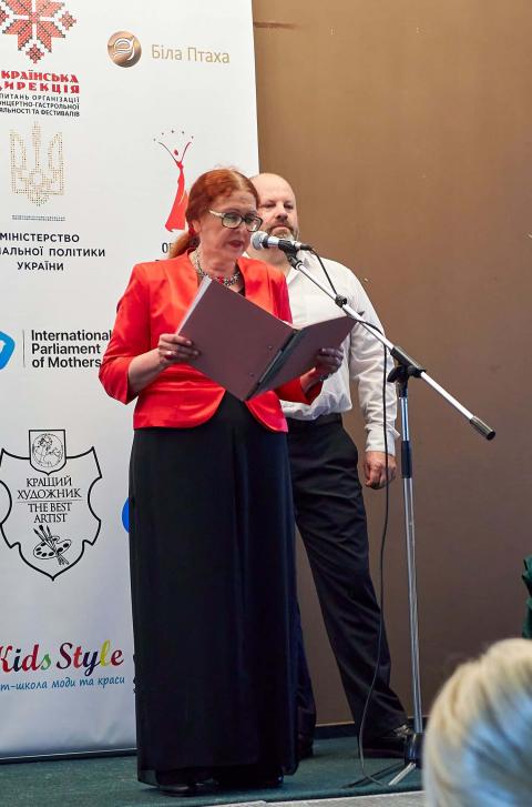 Лауреати відзнаки «За відповідальне батьківство» 2021 #1228433042