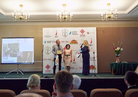 Лауреати відзнаки «За відповідальне батьківство» 2021 #290477328