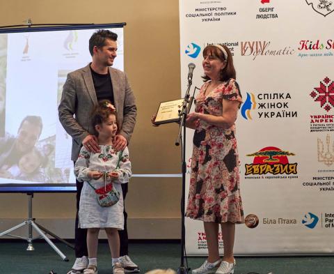 Лауреати відзнаки «За відповідальне батьківство» 2021 #429218142
