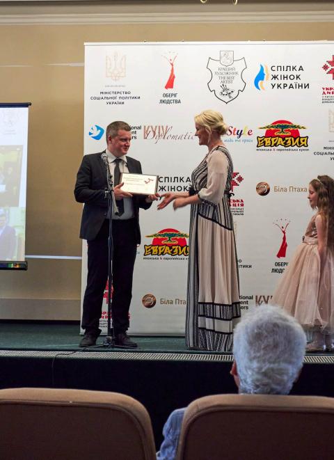 Лауреати відзнаки «За відповідальне батьківство» 2021 #890285974