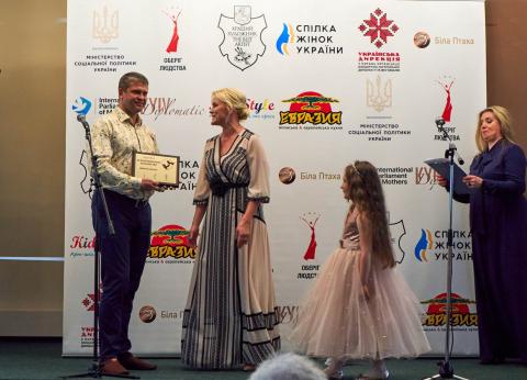 Лауреати відзнаки «За відповідальне батьківство» 2021 #2109126156