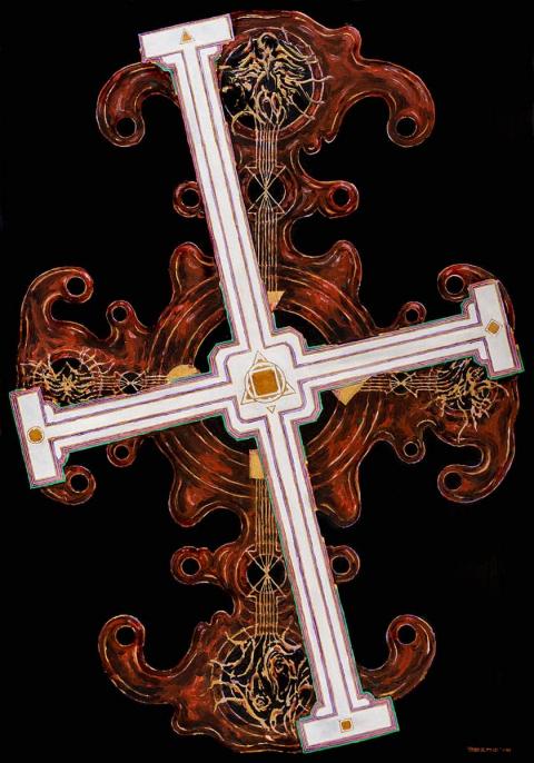 Сергій Дождь 2021 Крест Запрета (Косой крест). Неосознанное подсказывает - найди другую дорогу…