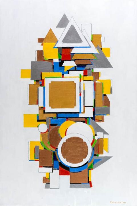 Сергей Дождь 2021 Символическая абстракция. Когда цвет и формы - символы