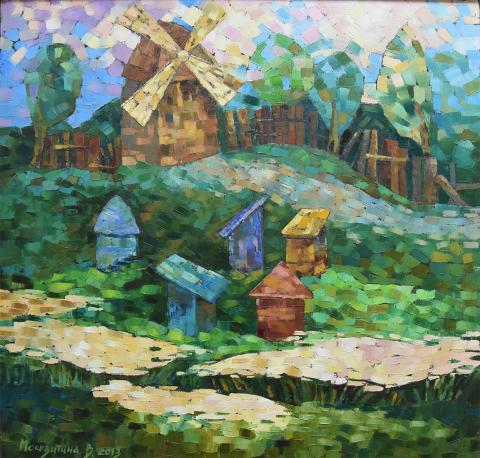 Валерія Москвітіна-Дмитрієва 2019 #1903459855