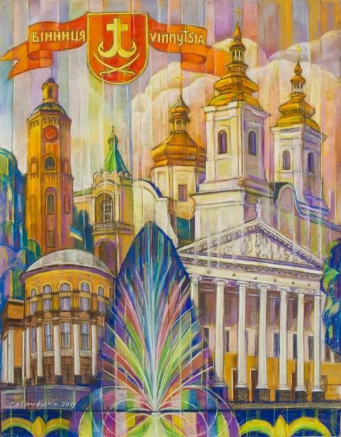 Володимир Слєпченко картина сезону 2019 #1671436532