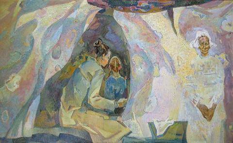 Ярослав Леонець 2019 #1955919843