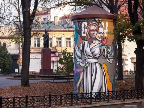 Юрій Пітчук 2020 #364640588