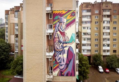 Юрій Пітчук 2020 #1969502913